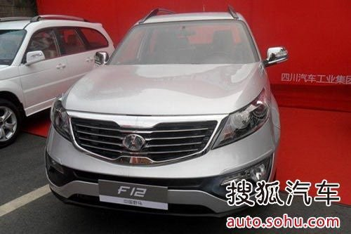 Chinese Automaker Use Austin Maestro Platform To Make A