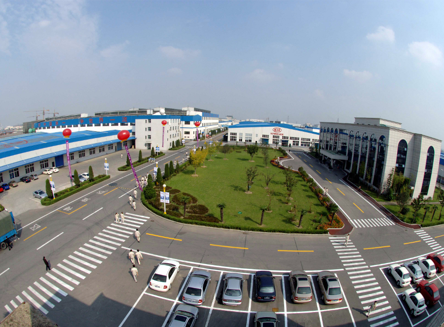 The Dongfeng Yueda Kia Plant One   construction on a third plant will start in 2012 Kia Motors signs MOU to build third plant in China.