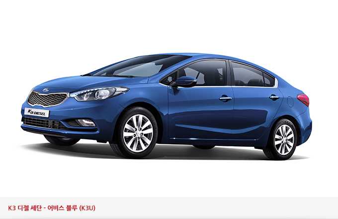 Kia Launch First Time Ever Diesel K3 In South Korea The
