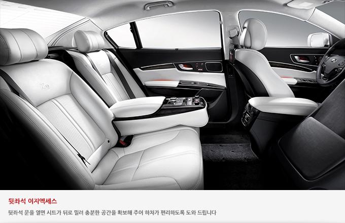 08 Kia K9 Interior Easy Access Rear Seat The Korean Car Blog