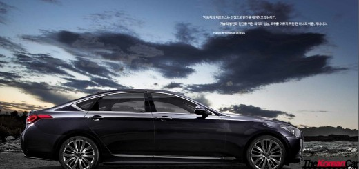 2014-hyundai-genesis-sedan-korean-brochure-1