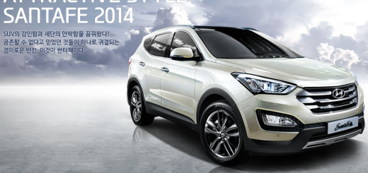 2014-hyundai-santa-fe-received-updates-in-south-korea