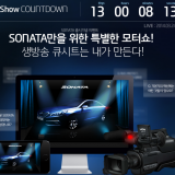 2015-sonata-launch-event-thekoreancarblog