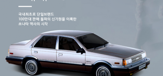 first-generation-hyundai-sonata-1985-1988