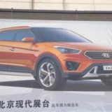 hyundai-ix25-china-1-660x380