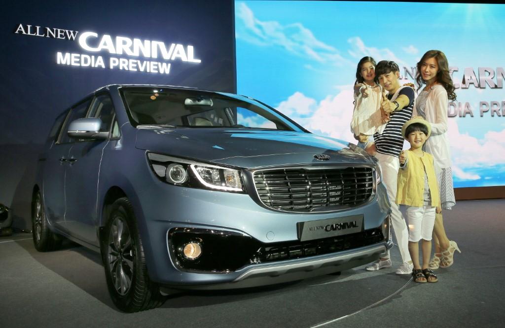 Kia Launch All New Carnival Minivan In South Korea The
