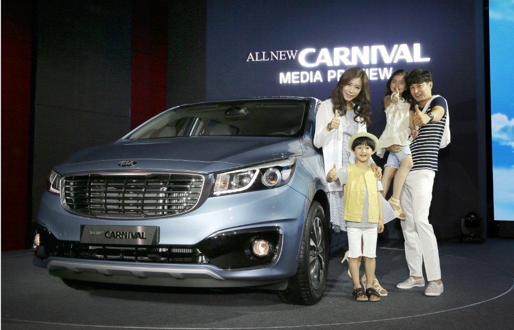 Kia launch all new carnival minivan in south korea the for Kia motors south korea