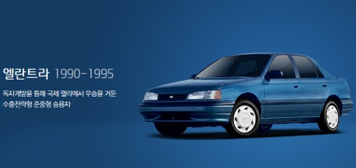 first-generation-hyundai-elantra-1990-1995