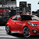 hyundai-veloster-turbo-facelift-launched-south-korea (15)