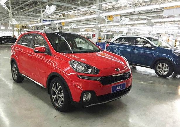Kia Revealed First Official Pictures of Chinaonly KX3 mini SUV
