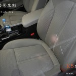 2016-kia-optima-interior-scooped-south-korea (13)