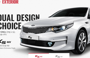 2016-kia-k5-pre-order-starts-south-korea- (2)