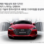 all new Hyundai Elantra revealed ahead Frankfurt (6)