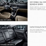 all new Hyundai Elantra revealed ahead Frankfurt (9)