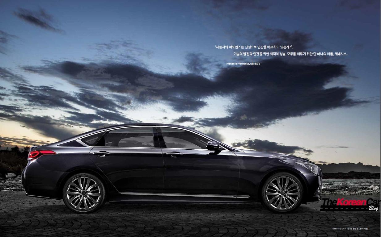 2014-hyundai-genesis-sedan-korean-brochure-1