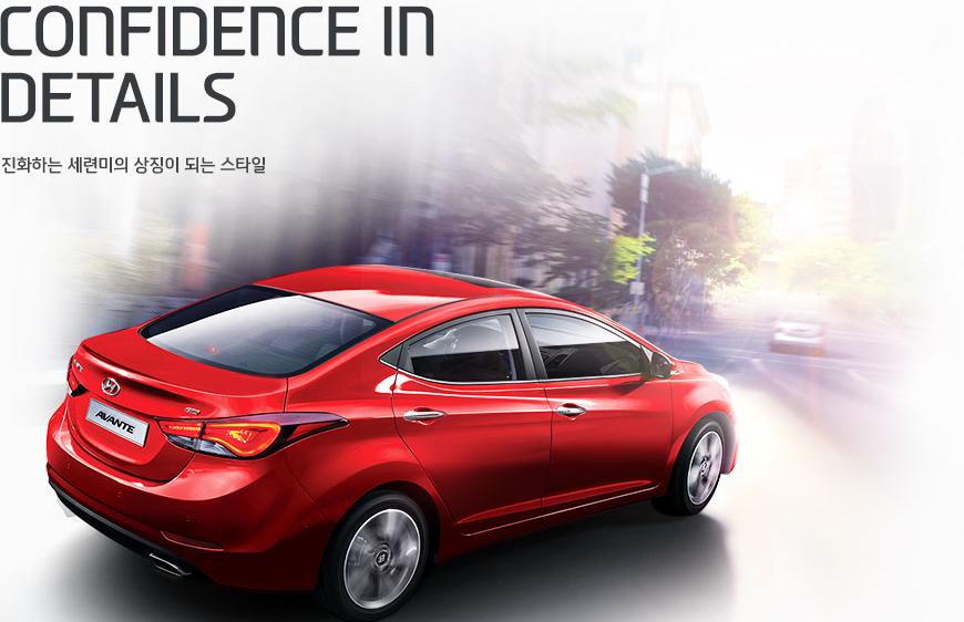 Hyundai Avante Back to No.1 Sales in South Korea