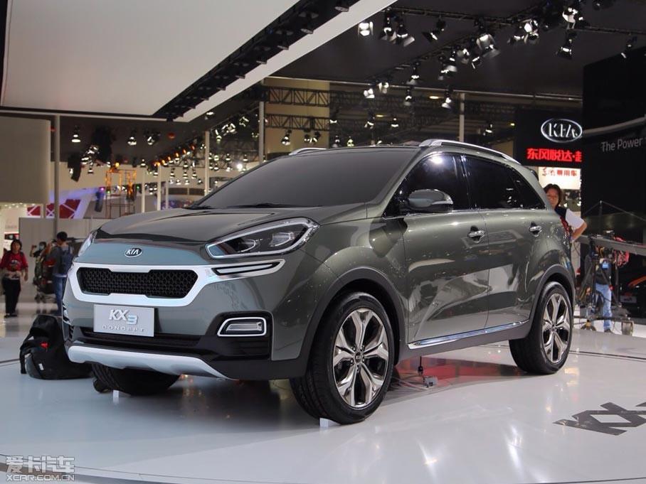 Kia KX3 Concept Previews Mini-SUV Codenamed KC