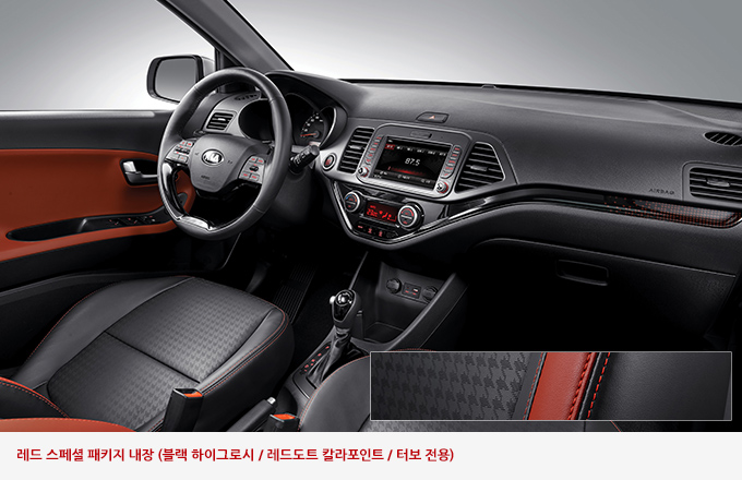 03-Kia-Morning-Interior-red-special-pakage-seat