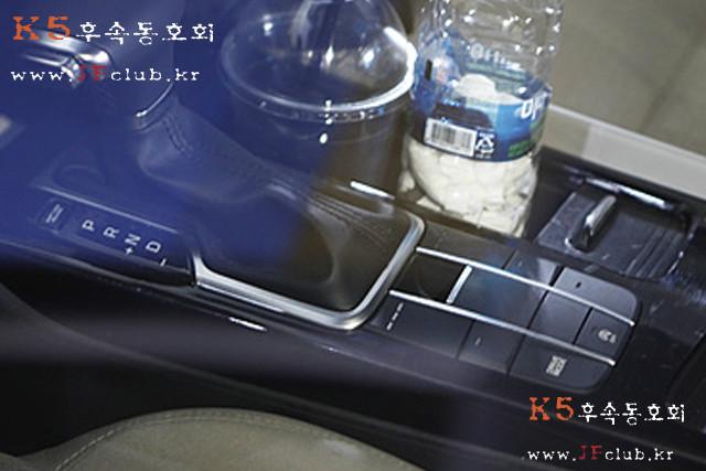 2016-kia-optima-interior-scooped-south-korea (2)