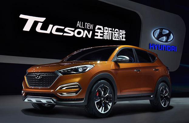 2015 Shanghai AutoShow: Hyundai Tucson Concept Revealed