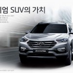 2016-hyundai-santa-fe-south-korea (13)