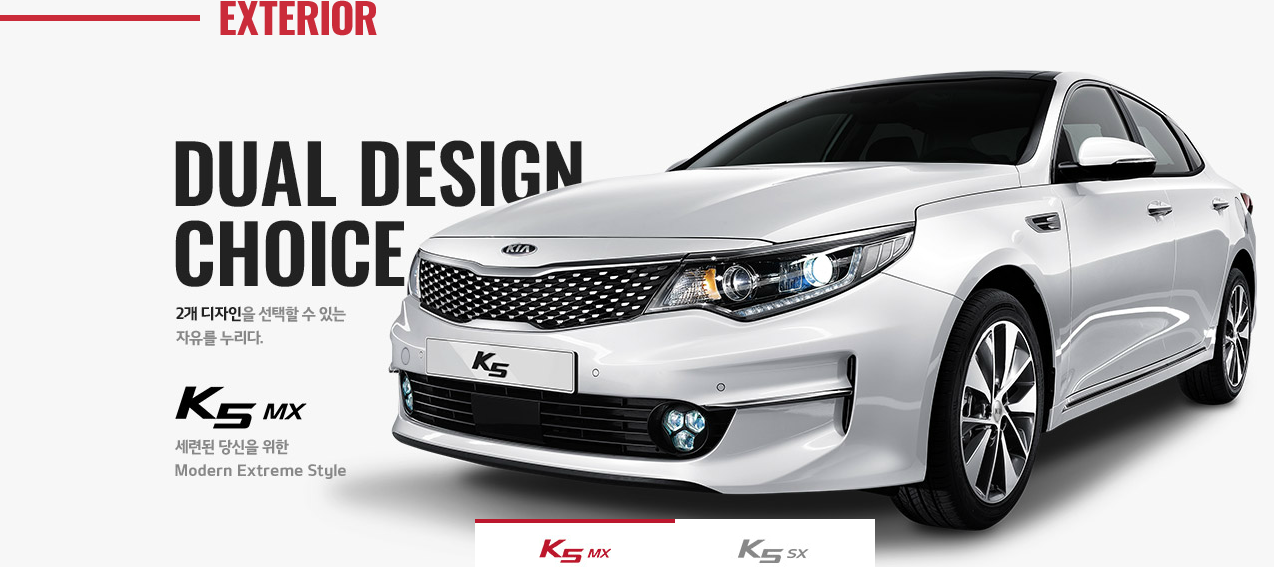 Kia K5 Start Pre-orders in South Korea
