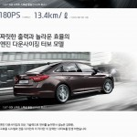 2016-hyundai-sonata-launched-south-korea-diesel-turbo (5)