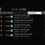 new-kia-k5-launched-south-korea (11)