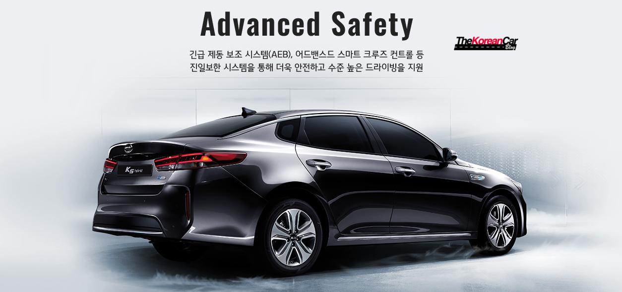 Say Hello to 2016 Kia Optima Hybrid