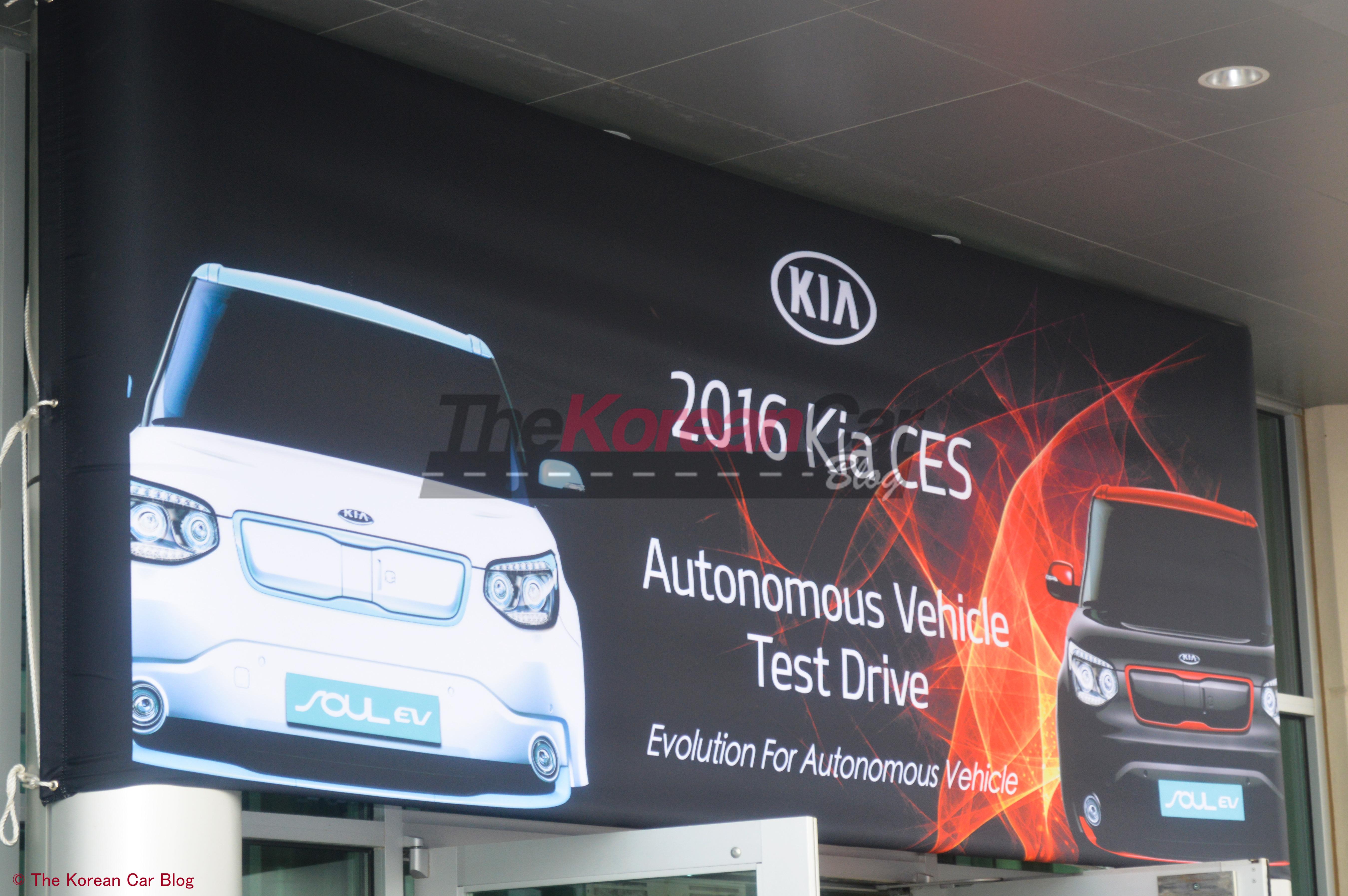 Kia at the 2016 CES