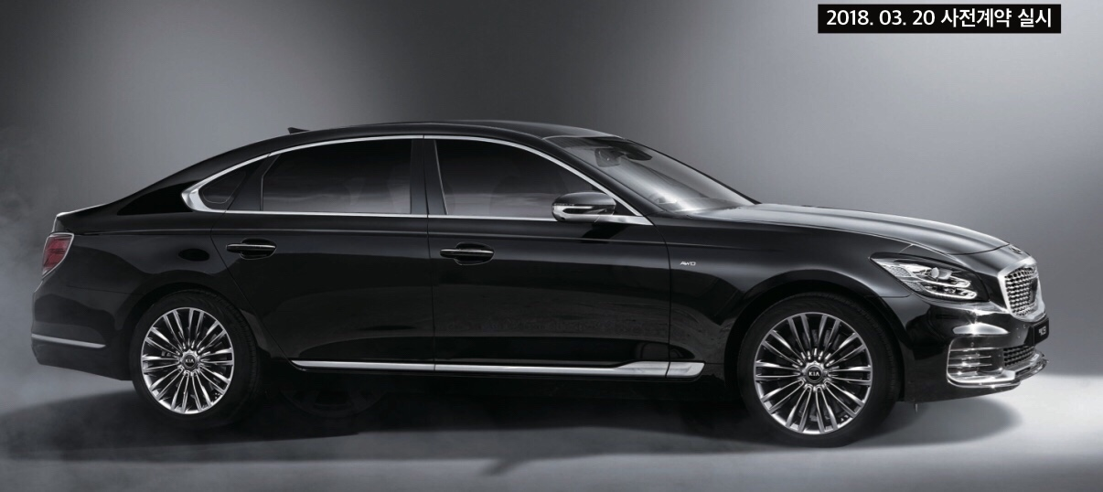 Kia K900 Pictures & Specs Revealed