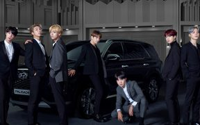 2020 hyundai palisade teased with BTS boyband