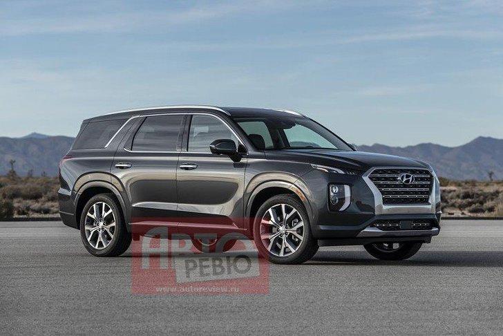 2020 Hyundai Palisade Leaked Before LA AutoShow