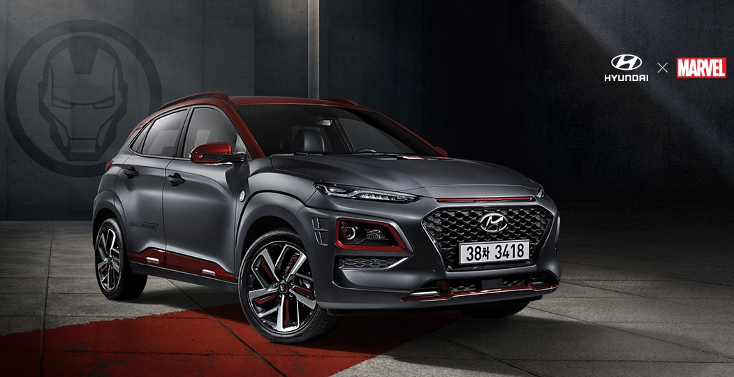 Hyundai Kona Iron Man Edition Officially Announced in South Korea