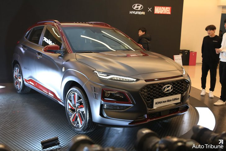 hyundai kona iron man live photos (2)
