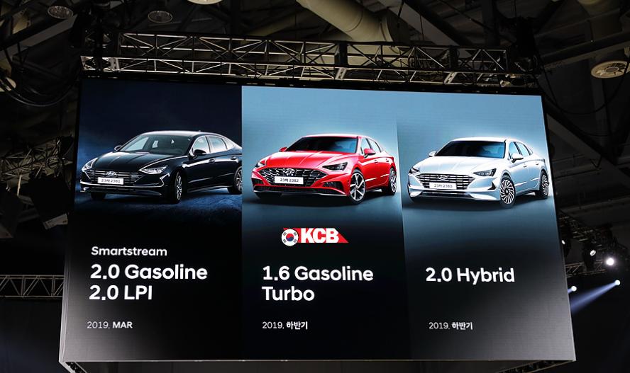Hyundai Sonata Turbo & Hybrid Models First Look