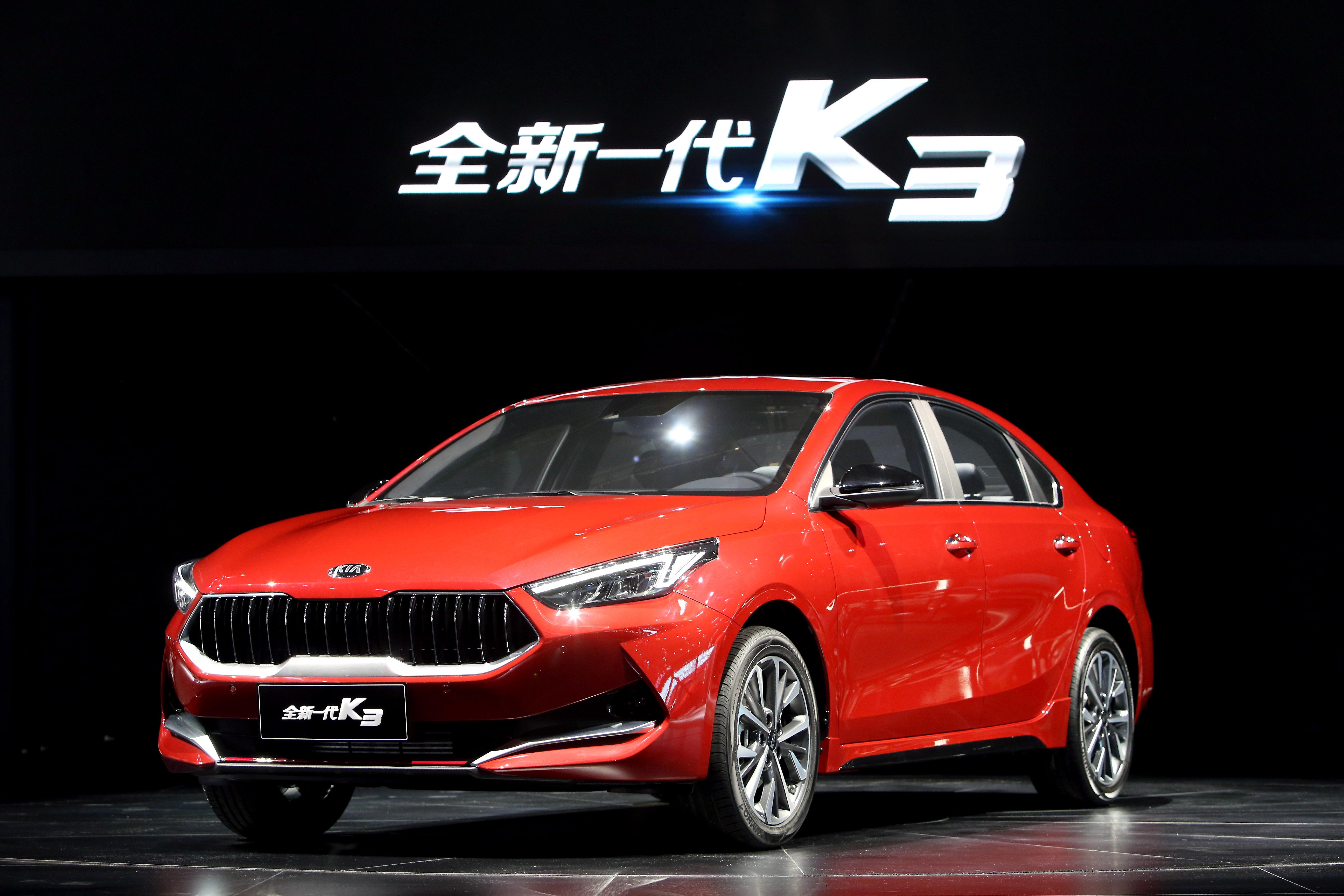 Kia Debuts Chinese K3 at Auto Shangai 2019