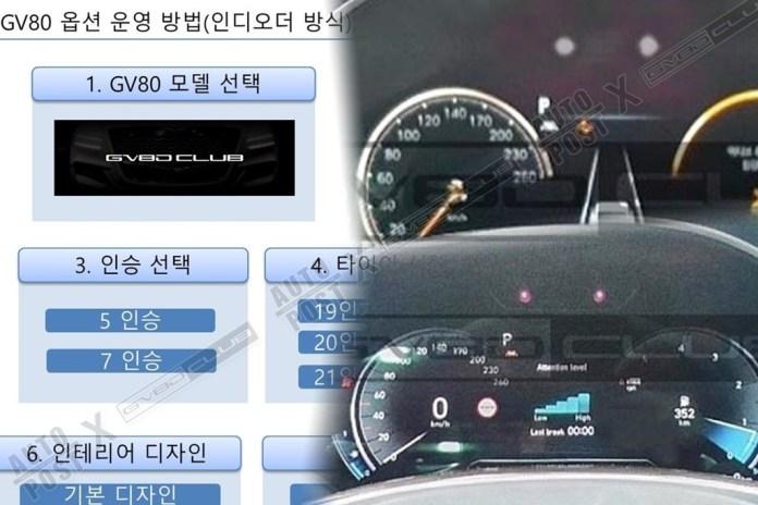 thekoreancarblog.com