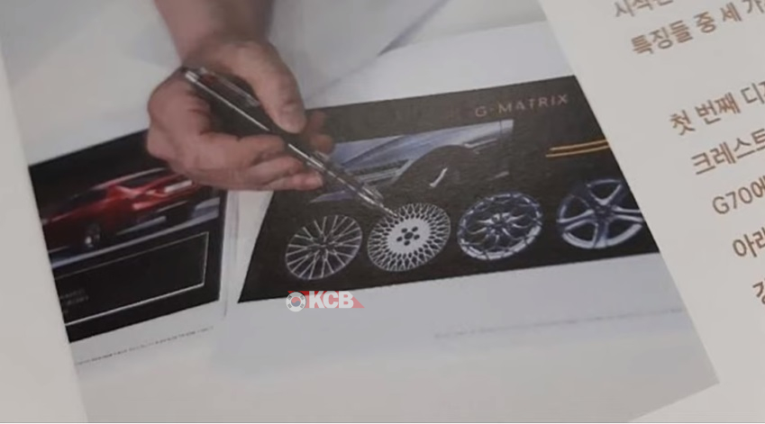 Genesis G80 Shows Front Look, Wheels Design on Leaked Document