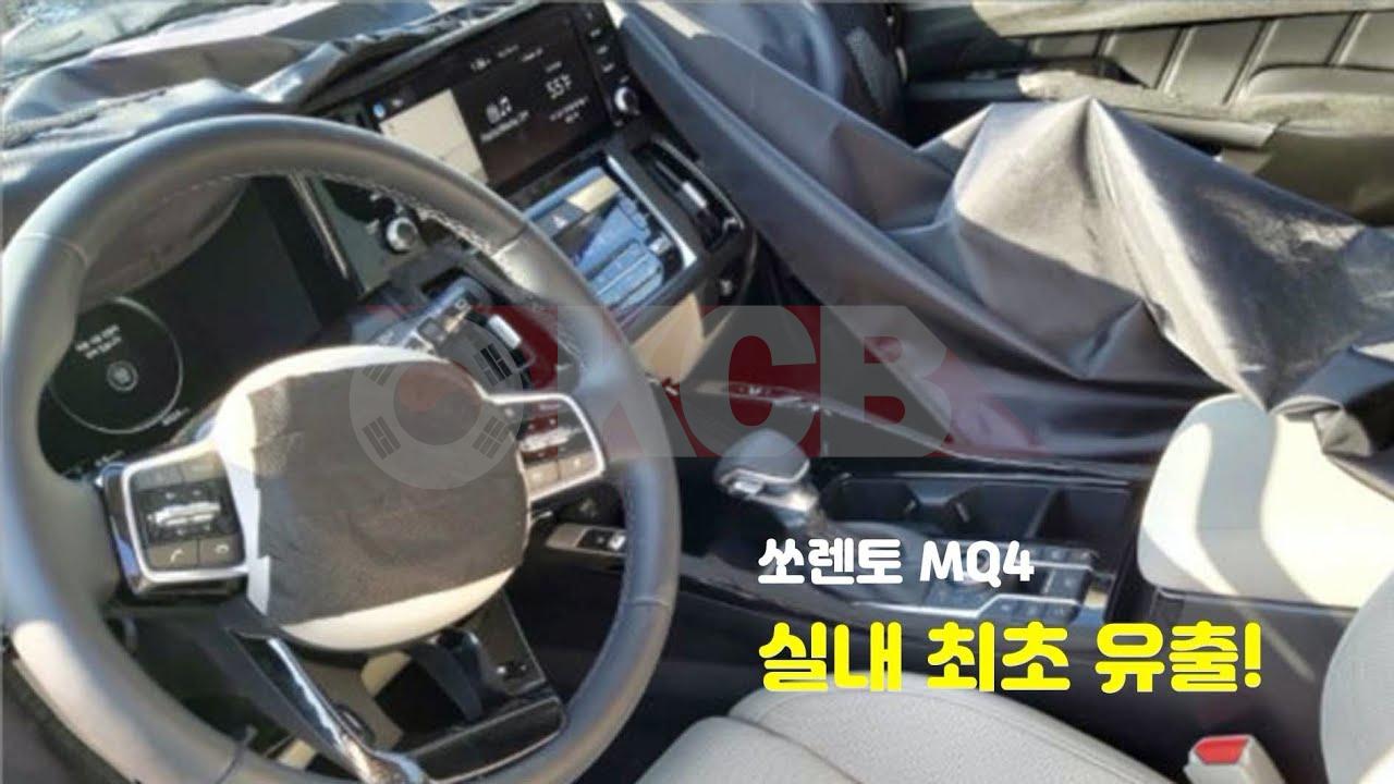 2021 Kia Sorento Fully Leaked Interior