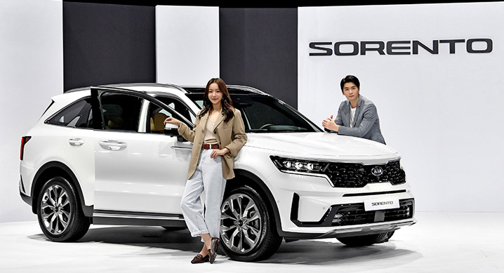 All-New Kia Sorento Officially Launched in South Korea