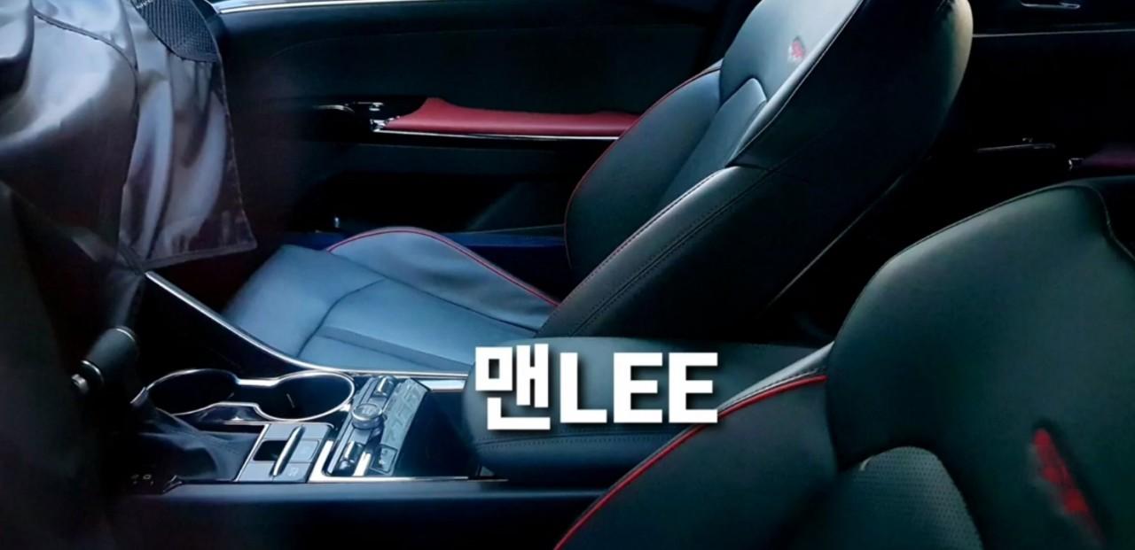 Kia K5 GT Spied Again, It's Almost Ready