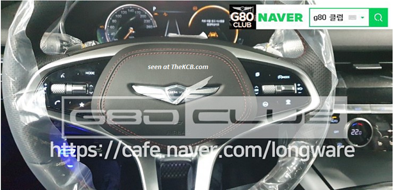 Genesis G80 Sport Steering Wheel Leaked