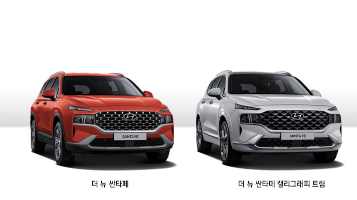 New Hyundai Santa Fe PHEV to Have 265 hp
