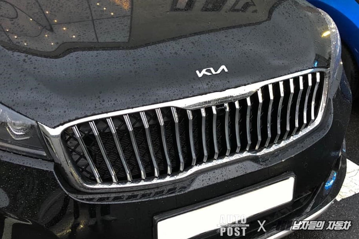 New Kia Logo Added Aftermarket