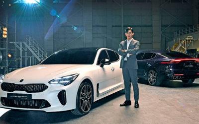 Kia Motors Korea Unveils Stinger Meister