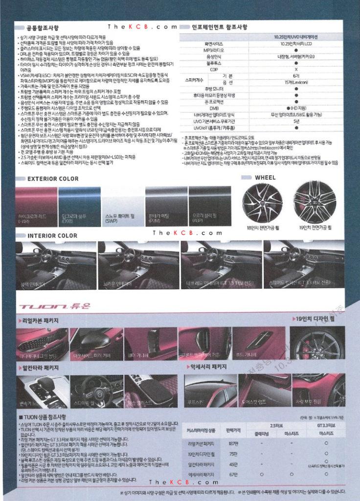 2018 - [Kia] Stinger GT - Page 11 Kia-stinger-meister-facelift-2-736x1024