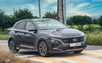 Hyundai Kona N-Line Real-world Pictures
