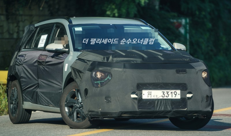 Second Gen Kia Niro Spied Up Close