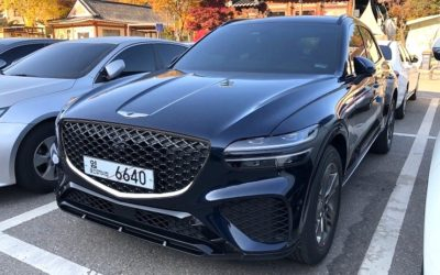 First Real World Pictures of the Genesis GV70